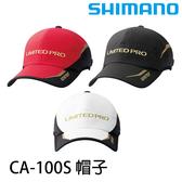 漁拓釣具 SHIMANO CA-100S 白/紅/黑 (GORE-TEX帽子)