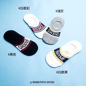 韓國RHYME隱形襪/4色【559022205】