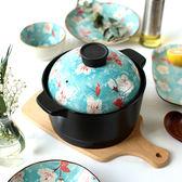 花日式砂鍋雙層蓋耐高溫陶瓷湯鍋燉鍋煲粥煲湯鍋GJ-34   居家物語