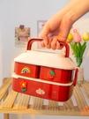 日式飯盒ins風 少女可愛兒童便當水果盒上班族可微波爐加熱野餐盒 果果輕時尚