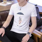 T恤 男士短袖t恤圓領丅半袖個性韓版潮流男裝修身上衣服 〖滿千折百〗