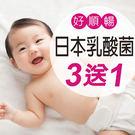 【大醫生技】BB536日本乳酸菌膠囊(比...