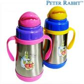 【クロワッサン科羅沙】Peter Rabbit 比得兔矽膠吸管雙把手保溫瓶(粉、黃)