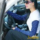防曬袖套-日系抗UV紫外線防曬騎行運動涼感紗針織加長版袖套JP008 JUNIPER