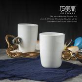 馬克杯戒指杯 精裝情侶杯陶瓷咖啡杯紅茶水杯 ~元氣少女~