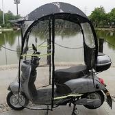 電動車遮陽罩 電動車雨棚蓬電瓶車遮陽傘摩托車雨棚擋風擋雨防曬罩電車傘全封閉