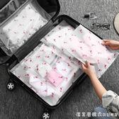 旅行收納袋旅游衣服整理袋防水密封袋衣物分裝行李箱收納包打包袋 漾美眉韓衣