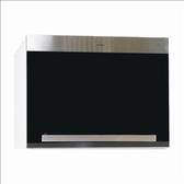 [家事達]  PMOD-620 豪山牌 上掀門收納櫃  特價