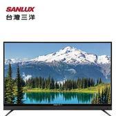 【SANLUX 台灣三洋】43型 液晶顯示器 《SMT-43KT1》178度超廣角水平可視角度(不含視訊盒)