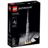 LEGO 樂高 建築系列 Burj Khalifa 迪拜哈利法塔 21031