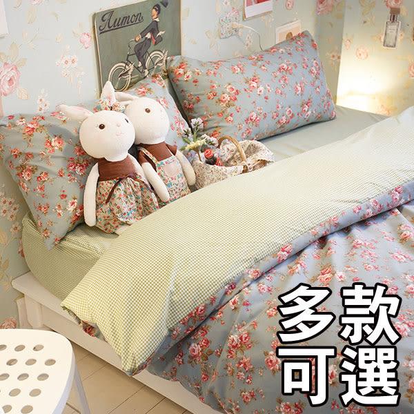 北歐風 涼被乙件(多款可選) 四季磨毛布 台灣製造 棉床本舖【超取限購一件】