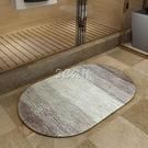 地墊門墊進門 吸水橢圓腳墊 浴室防滑墊衛浴加厚簡約地毯 快速出貨 YYP
