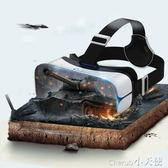 VR眼鏡 吃雞神器 VR眼鏡一體機4K高清WIFI頭盔全景電影3D虛擬現實游戲機 igo【小天使】