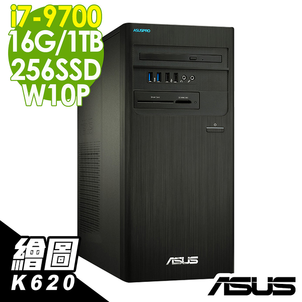 【現貨】ASUS 雙碟繪圖電腦 M840MB i7-9700/16GB/256SSD+1TB/K620/W10P