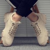馬丁靴男鞋秋季新款老爹運動鞋子男潮鞋百搭休閒皮鞋低筒工裝馬丁靴 唯伊時尚