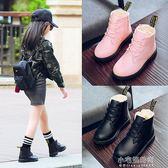 童鞋女童靴子秋冬季新款女孩馬丁靴公主小短靴加絨兒童雪地靴『小宅妮時尚』
