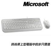 Microsoft 微軟 600 標準 滑鼠鍵盤組 600 - 白色