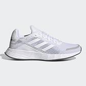 Adidas DURAMO SL 女鞋 慢跑 休閒 輕量 透氣 緩震 白【運動世界】FY6706