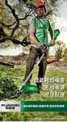 無刷電動割草機充電式小型農用開荒除草機鋰電池多功能家用打草機 小山好物