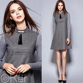 歐美時尚流蘇毛呢拼接針織長袖洋裝 O-ker 歐珂兒 VE1600-C