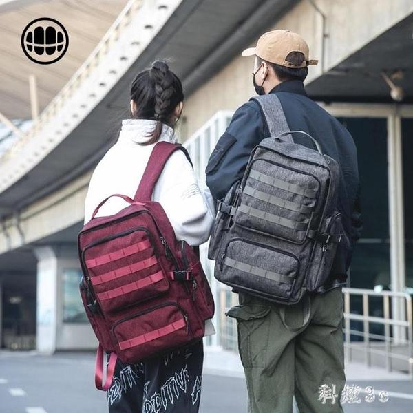 背包男時尚潮流書包女韓版高中學生大容量街頭時尚電腦旅行雙肩包 PA5066『科炫3C』