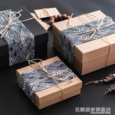 ins風禮盒禮品盒大號超大生日禮物盒子男生正方包裝盒 名購居家