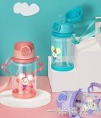 兒童水杯寶寶可愛吸管杯男女小學生tritan杯子便攜防摔隨手杯 雙十一全館免運