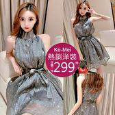 克妹Ke-Mei【AT51941】Startworld夢幻星球銀蔥膨紗附腰帶連身洋裝