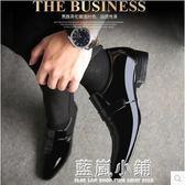 皮鞋男士真皮鞋 夏季透氣正裝商務休閒英倫尖頭套腳韓版新郎鞋子 藍嵐