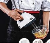 打蛋器 電動家用小型打蛋機自動奶油打發器攪拌和面烘焙工具套迷你【快速出貨八折搶購】