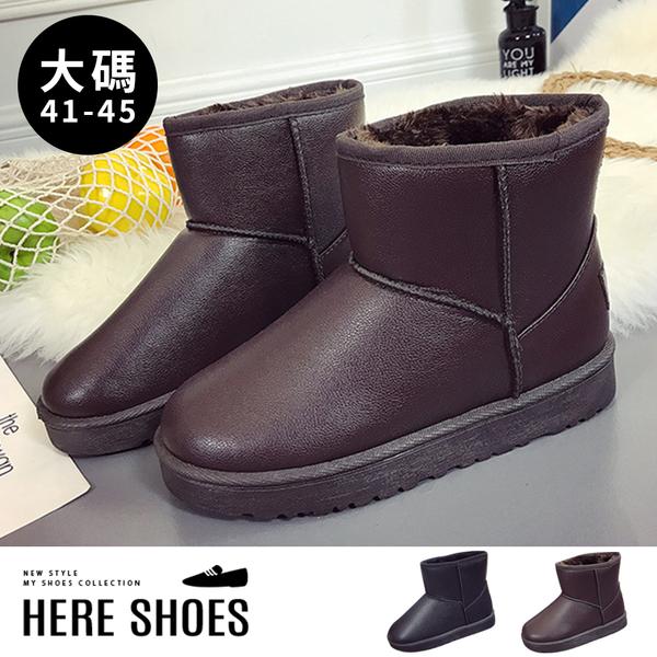 [Here Shoes]大碼41-45冬季皮面防潑水雪地靴短筒保暖止滑雪靴短靴情侶鞋(男鞋、女加大尺碼)─KW8091A