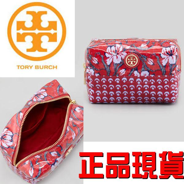 Tory Burch Brigitte 花漾化妝包手拿包宴會party包(紅)美國代購現貨真品平行輸☆Cosmetic Case-Red