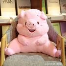 可愛腰墊女枕頭抱枕被子兩用靠背汽車辦公室椅子座椅靠枕護腰靠墊 樂活生活館