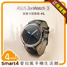 【愛拉風】ASUS ZenWatch3 智慧錶 悠遊卡錶款 煙燻黑 真皮質感錶帶
