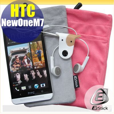 【EZstick】超細纖維手機布套+酷狗整線夾組 HTC NEW ONE M7 適用 (灰‧桃紅可選)