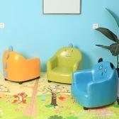 兒童沙發座椅寶寶沙發可愛迷你單人卡通小沙發女孩公主懶人沙發凳ATF 格蘭小舖