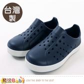童鞋 台灣製男女童輕量洞洞晴雨休閒鞋 魔法Baby