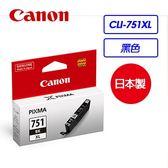 Canon CLI-751XL BK 相片黑 原廠墨水匣【迪特軍】