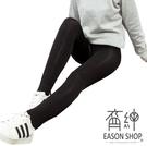 EASON SHOP(GU3357)踩腳褲貼腿褲黑色內搭褲女褲襪彈力貼身內搭褲秋冬裝韓天鵝絨薄絨款顯瘦純色素色