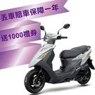 SYM 三陽機車 活力 VIVO 125...