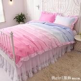 床包 馬卡龍糖果漸變色系公主風蕾絲白紗床裙四件套甜美少女心床上用品 元旦狂歡購 YTL