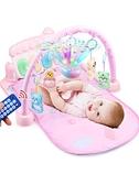 嬰兒健身架嬰兒腳踏鋼琴健身架器3-6-12個月益智新生兒寶寶玩具0-1歲男女孩 JD 618狂歡