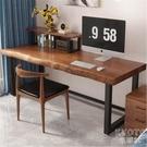 實木臺式電腦桌原木書桌書架家用雙人長條簡約辦公桌寫字桌工作臺 快速出貨
