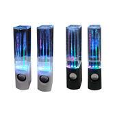 【PH-54】LED水舞喇叭音響 七彩燈噴泉噴水音箱 噴泉炫光 USB供電喇叭 小夜燈 電腦喇叭