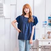 【Tiara Tiara】激安 荷葉袖圓領壓紋傘下擺上衣(深藍/藍)