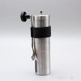 手搖磨豆機咖啡豆研磨機手磨咖啡機磨咖啡豆磨粉機手動咖啡磨豆機『櫻花小屋』