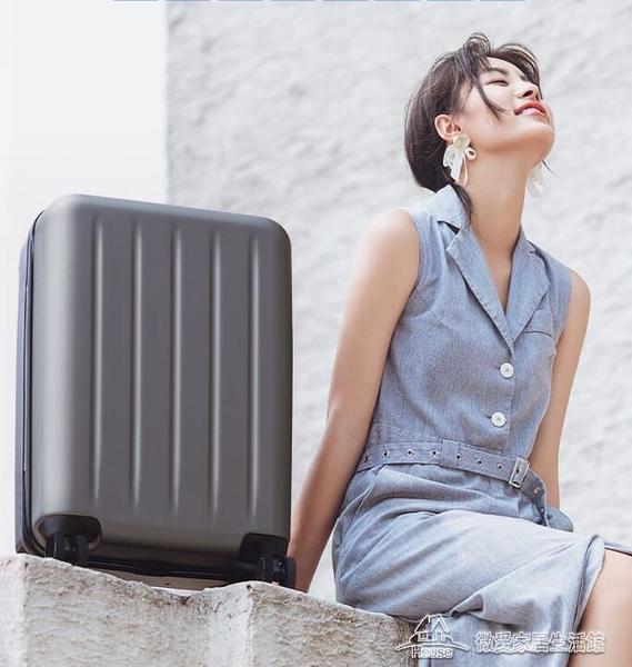 行李箱 行李箱男20寸拉桿箱女萬向輪28寸大容量旅行箱登機箱【快速出貨】