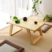 簡約飄窗桌子小茶幾榻榻米窗臺地臺桌矮桌實木炕桌床上電腦桌