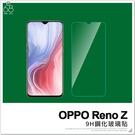 OPPO Reno Z 鋼化玻璃 手機 螢幕 玻璃貼 9H 鋼化 玻璃膜 非滿版 保護貼 半版 保貼膜 保貼