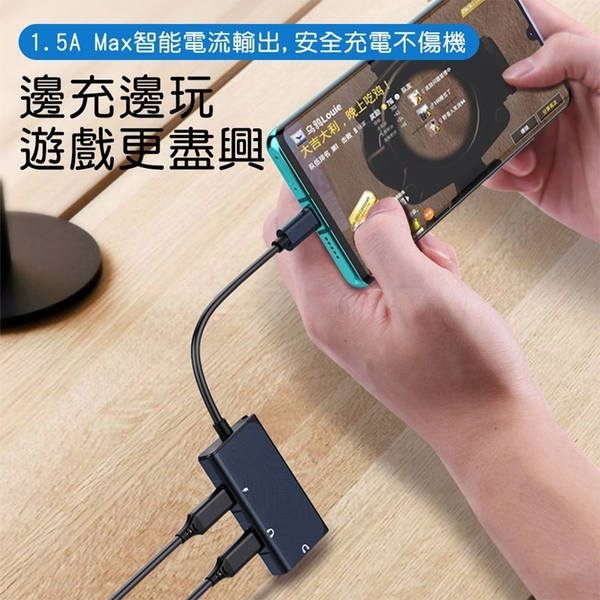 【WiWU吉瑪仕】Audio Adapter Type-C音頻轉接器LT02 Pro